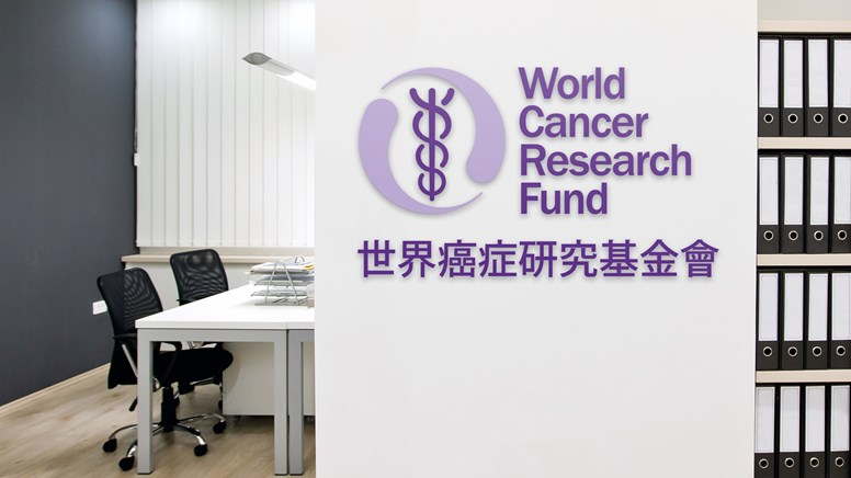 undefinedwcrf-logo-hong-kong-office