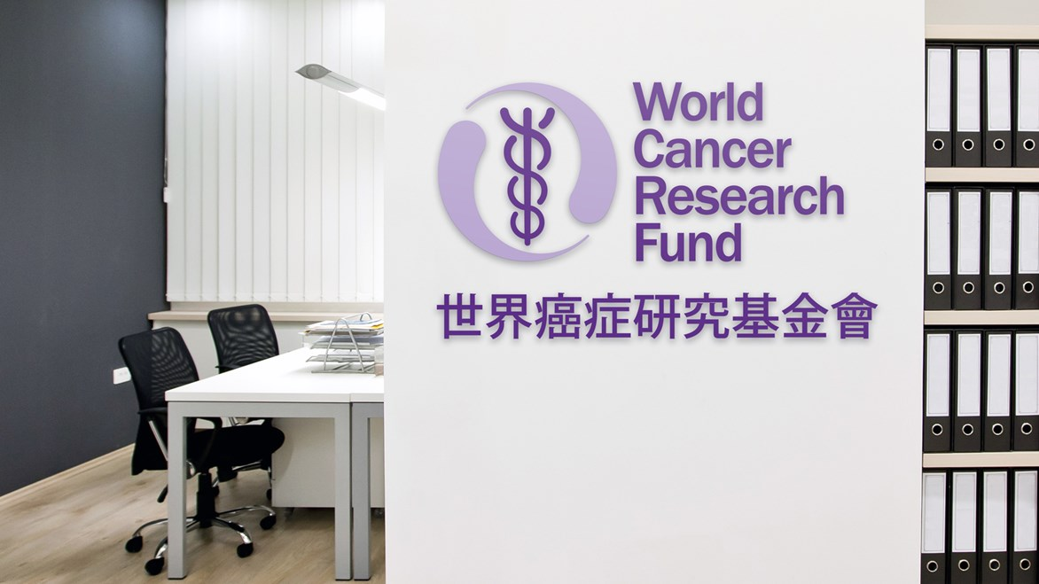 wcrf-logo-hong-kong-office